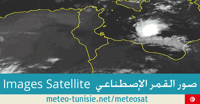 satellite météo en temps réel